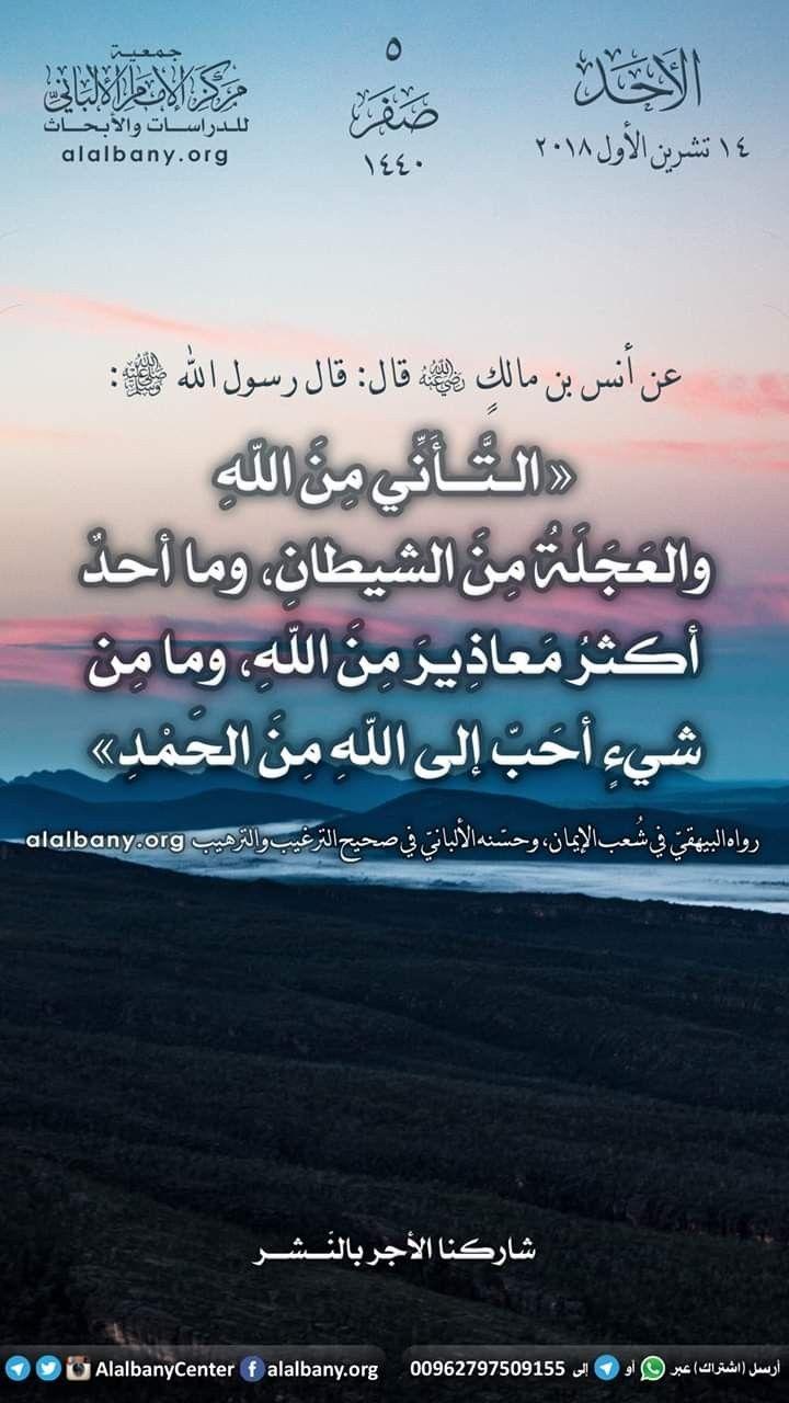Pin By Rzik Ktlis On Allah Calligraphy Arabic Calligraphy