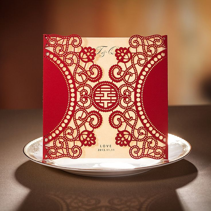 17 Best images about Chinese Wedding Invitations on Pinterest - best of birthday invitation card online maker