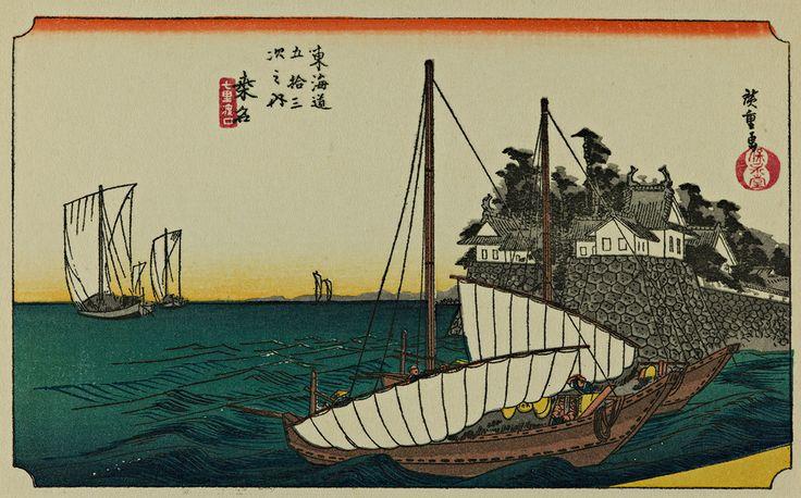 Masterpiece Art - Kuwana - 53 Stations of Tokaido, $23.00 (http://www.masterpieceart.com.au/kuwana-53-stations-of-tokaido/)