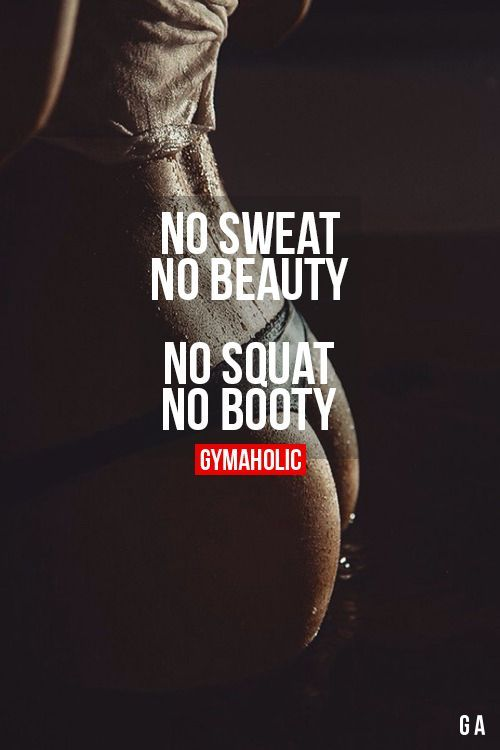 No Sweat No Beauty, No Squat No Booty We all know this sentence: no pain no gain! http://www.gymaholic.co