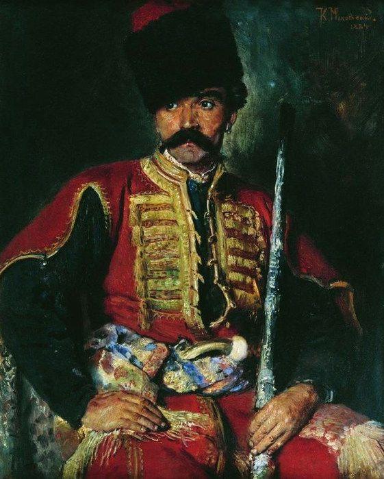 Κοζάκος 1884