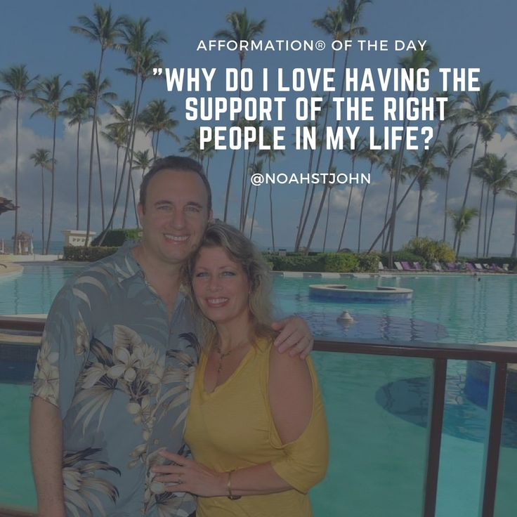Why do I love having the support of the right people in my life? #entrepreneur #entrepreneurlife #mentor #achieve #success #leadership #photooftheday #repost #tagforlikes #picoftheday #like4like #lifequotes #inspirationalquotes #motivational #quote #quotes #quoteoftheday #loweryourstress