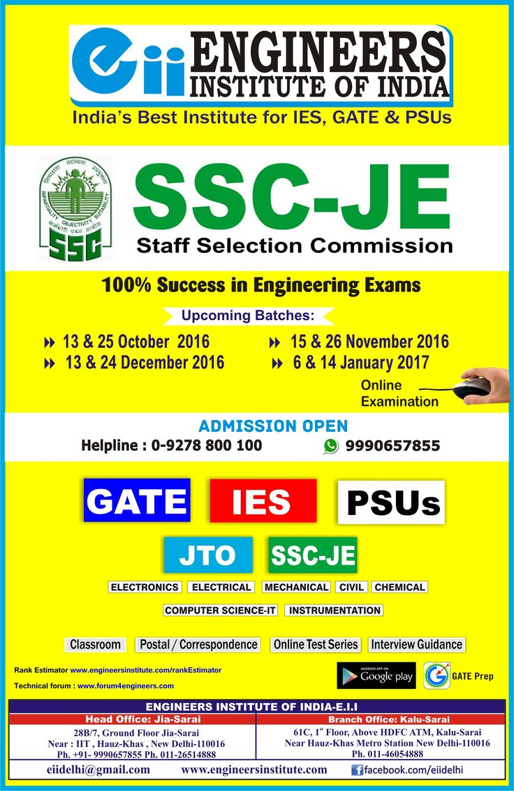 Poster design for coaching institute - Eii Provide Best Gate Coaching In Noida If You Are Looking For Best Institute For Gate 2016 Caching Centre In Noida For Gate Preparation Gate Exam Tips