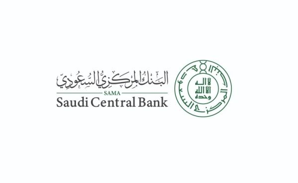 Pin By Saudi Expatriates Com On Saudi Arabia 2021 2020 Central Bank Central Author