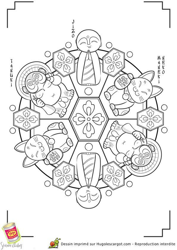 Mandala Japon Personnages 1, page 12 sur 13 sur HugoLescargot.com