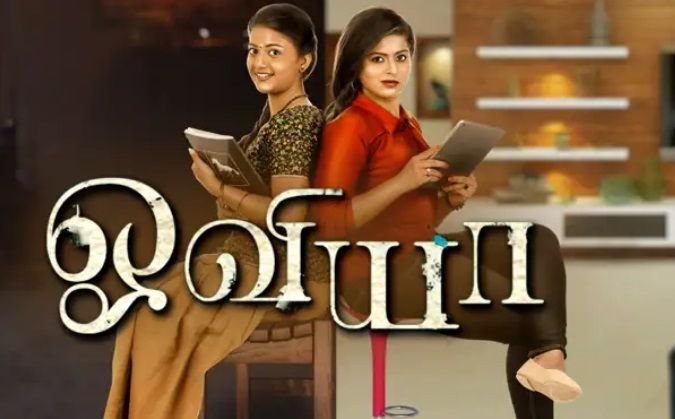 Oviya Tamil Serial On Colors Tamil Cast And Crew Wiki And Youtube It Cast Serial Youtube