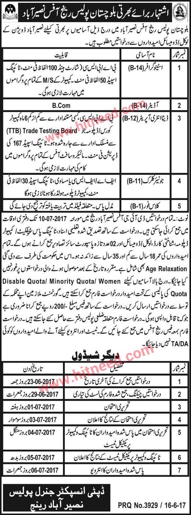 Balochistan Police, Range Office Naseerabad, Stenographer, Auditor & Other Jobs, Jun 2017 Expiring Soon! (23-6-2017)   #Auditor #Balochistan Police Jobs #Data Entry Operator #Junior Clerk #Naseerabad Jobs #Stenographer