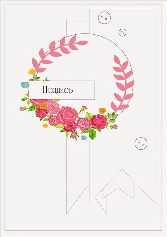 когда открытки задание создание эскиза открытки помощью архитектурных решений