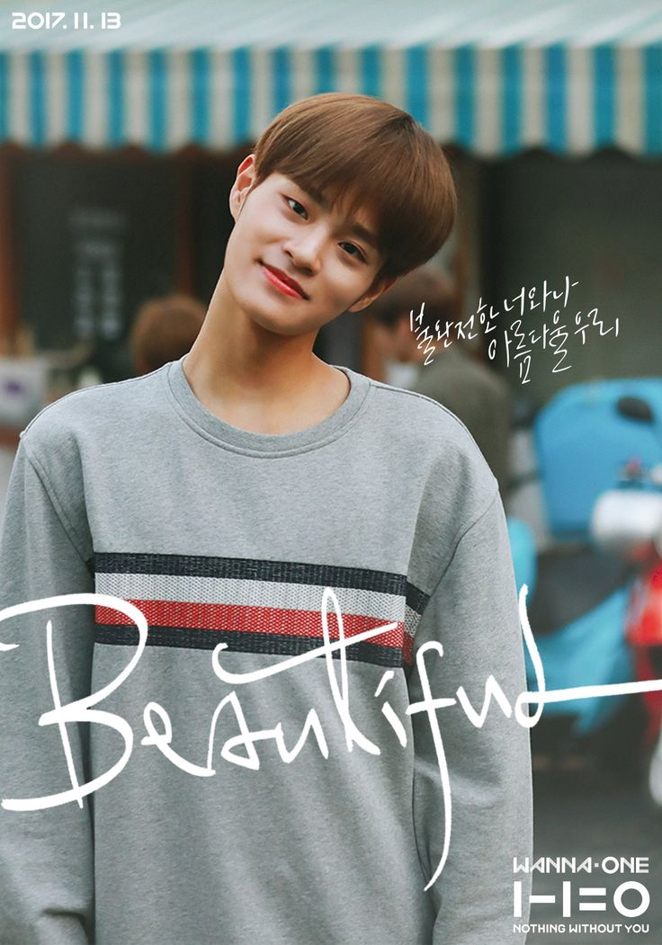 "Daehwi - Wanna One | 'Beautiful' MV POSTER Wanna One ""1-1=0 (NOTHING WITHOUT YOU)"" TITLE TRACK 'Beautiful' 2017.11.13 (MON) 6PM Release!"