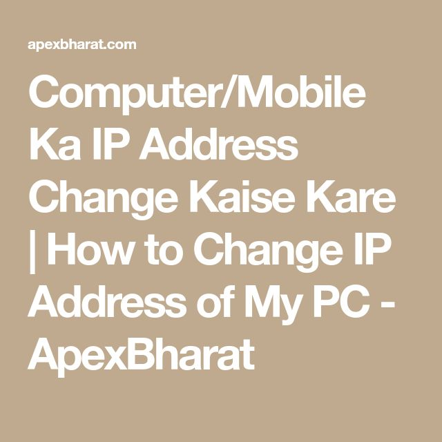 Computer/Mobile Ka IP Address Change Kaise Kare | How to Change IP Address of My PC - ApexBharat
