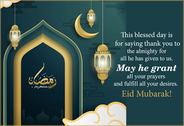 Free Download Eid Mubarak Images Eid Mubarak Wishes Eid Mubarak Pictures Eid Mubarak Messages And Ei Eid Mubarak Eid Mubarak Wishes Images Eid Mubarak Images