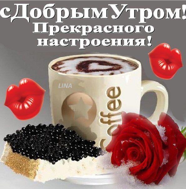 Открытки - Самые Красивые! | ВКонтакте