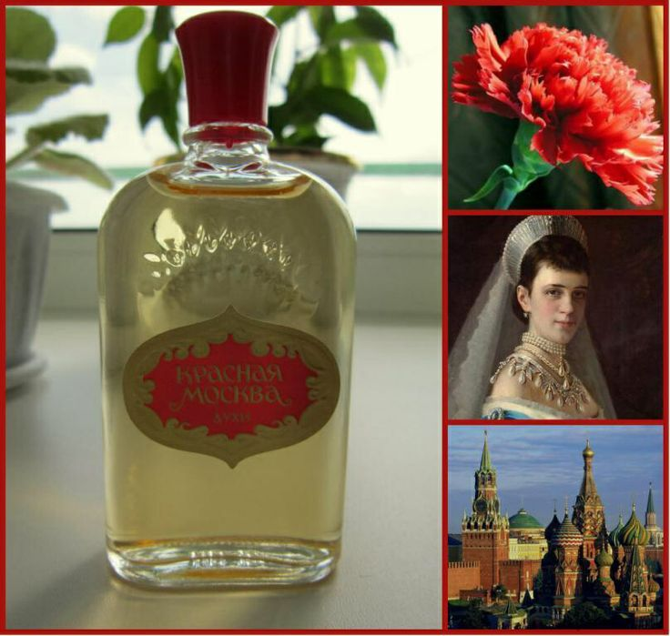 """It's a legendary Soviet perfume, Red Moscow. A lot of legends tell about its origins, but the most romantic says, the fragrance was created by Henri Brocard in 1913. Once Marie Feodorovna was presented by a crystal vase full of flowers: red roses, Parma violets, daffodils and lilies of the valley that smelled wonderfully. But flowers were made of colored wax,scented by Brocard's new perfume. Marie Feodorovna loved the perfume that was named """"Empress's Favorite Bouquet"""". It recalls Chanel…"""
