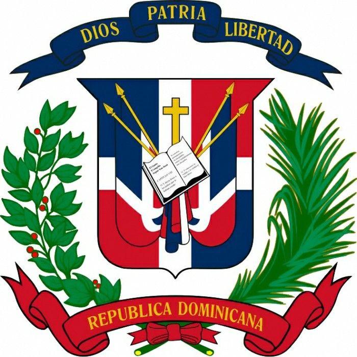 Escudo Nacional De La Republica Dominicana Es Un Simbolo Patriotico Y Su Lugar Esta En El Ce Dominican Republic Flag Republic Flag Dominican Republic History