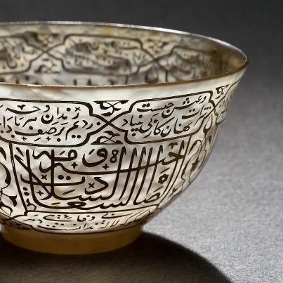 Arabic calligraphy. So very beautiful.