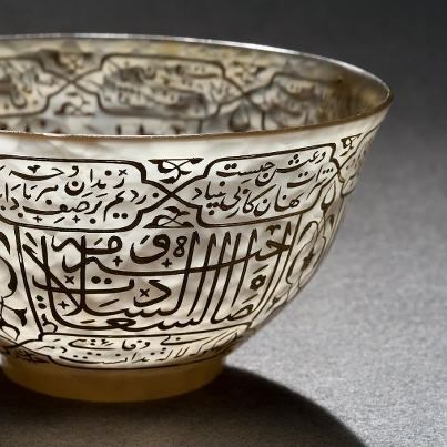 Bowl with Arabic calligraphy