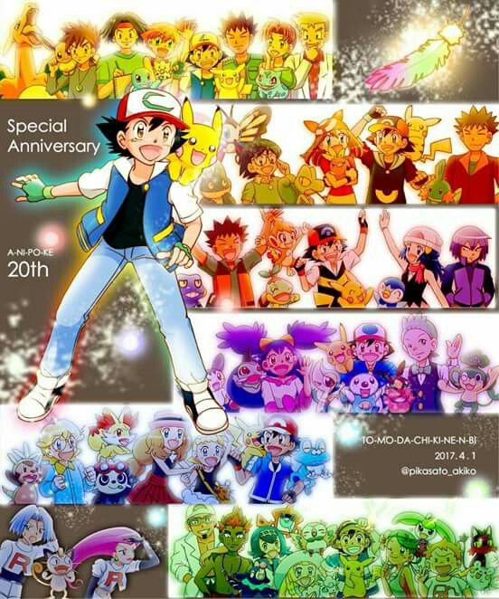 Happy 20th Anniversary Pokémon Ash and his Friends of Humans and Pokémon Part 1.