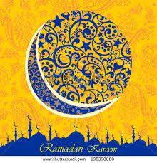 Image result for symboles du ramadan