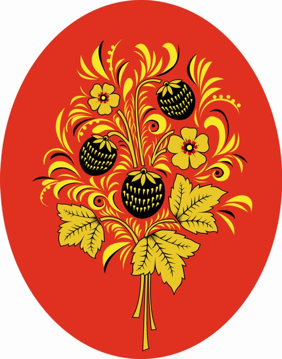 Folk Khokhloma painting from Russia. An oval pattern with strawberries. #art #folk #painting #Russian