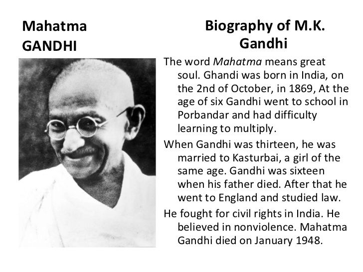 mahatma gandhi biography in marathi Mahatma gandhi biography mahatma gandhi was a prominent indian political leader who campaigned for indian independence he employed non-violent principles and peaceful disobedience.