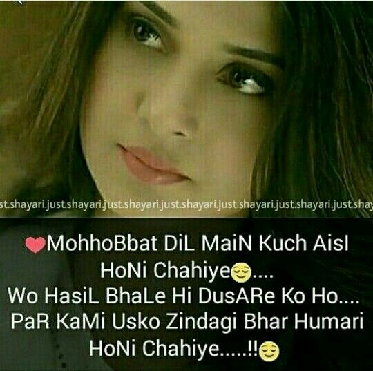 142 best girls shayari images on pinterest poetry dairy and diaries