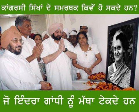 Congress Indira di deewani jis di rahi hai Sikh kaum nal dushmaani . #CongressAntiSikhs