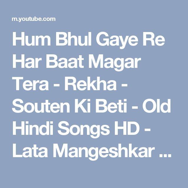 Hum Bhul Gaye Re Har Baat Magar Tera - Rekha - Souten Ki Beti - Old Hindi Songs HD - Lata Mangeshkar - YouTube