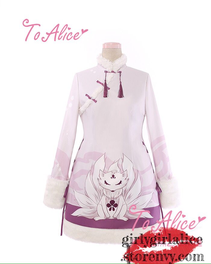 Girly Girl Shirts Qipao on Girly Girl の To Alice.Girly Covet Winter Nine-Tail Fox Qipao Sweet Plush Dress make you cuter and cuter.
