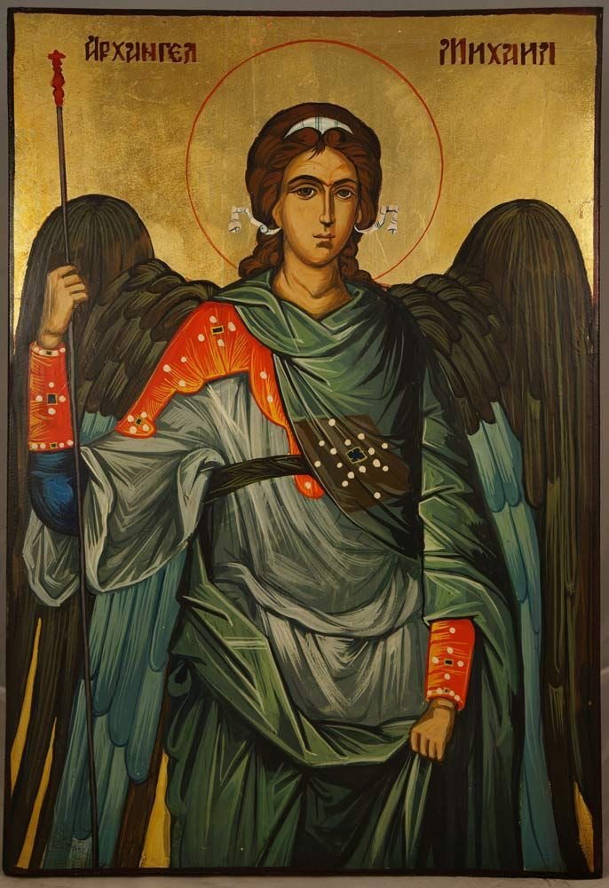 St Archangel Michael Large