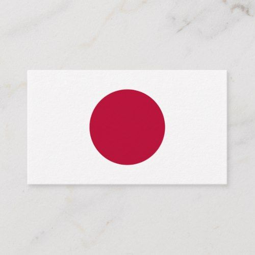 Japanese Flag Flag Of Japan Business Card Zazzle Com Japan Flag Japanese Flag Japan