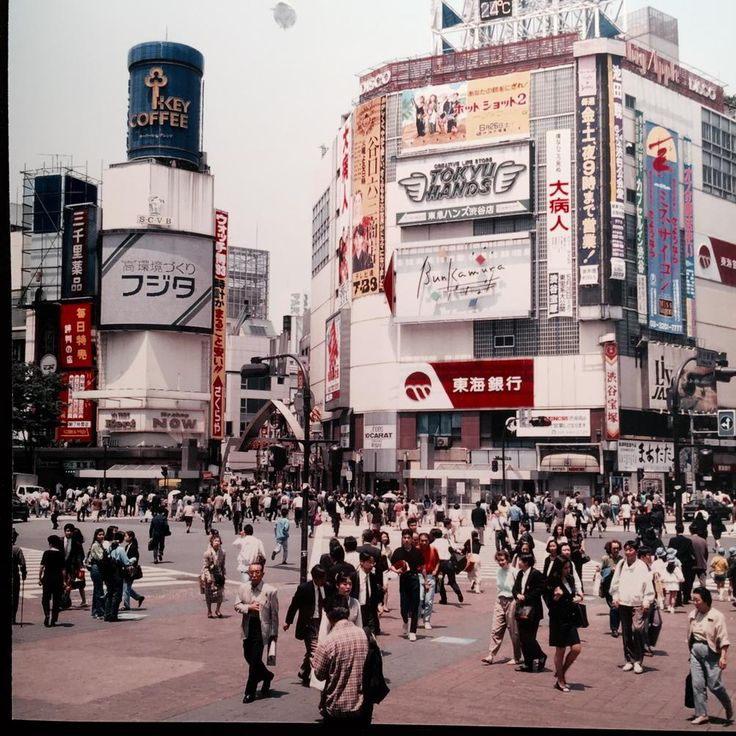 1992年・渋谷ハチ公前スクランブル交差点