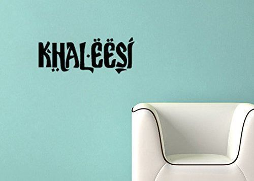 Game of Thrones Inspired Parody Khaleesi (Princess) Wall Decal Sticker #LuckyGirlDecals #beautiful #budget #custom #cute #decal #decals #decor #decorating #design #family #fun #gifts #graphics #happy #home #homedecor #interiordecorating #interiordesign #lettering #letters #love #luckygirldecals #oracal631 #personalized #pretty #quote #quotes #remarkablewalls #sticker #stickers #style #vinyl #vinyldecal #vinylfilm #vinylwalldecal #wall #wallart #walldecal #walldecor #wallquote #wallquotes…