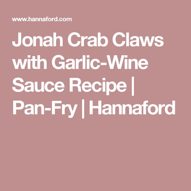 Jonah Crab Claws with Garlic-Wine Sauce Recipe | Pan-Fry | Hannaford