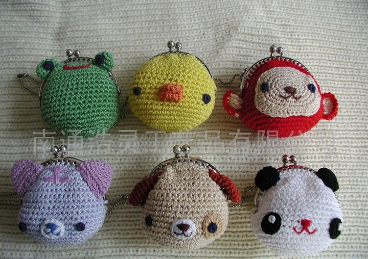 Just a picture of #crochet coin purse. I have to find a pattern.