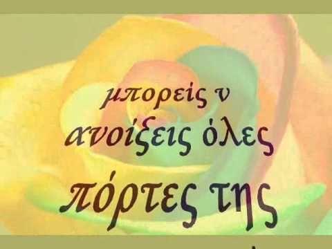 Πασχαλιά  - Λίτσα Κυπραιου Π.Π.Κ. - Google+