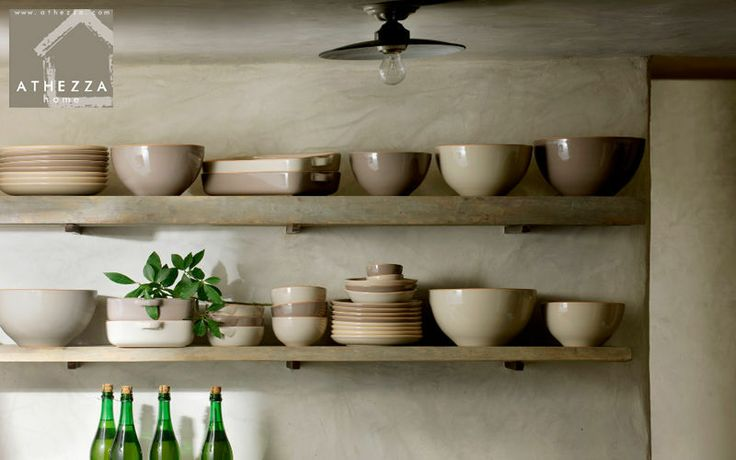 Deco maison pinterest athezza de for Athezza home