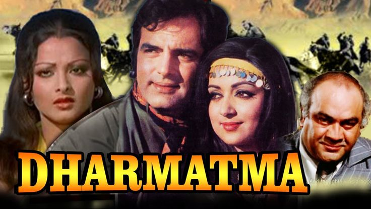 Free Dharmatma 1975 Full Hindi Movie | Feroz Khan, Hema Malini, Nazir Hussain, Rekha, Danny Denzongpa Watch Online watch on  https://www.free123movies.net/free-dharmatma-1975-full-hindi-movie-feroz-khan-hema-malini-nazir-hussain-rekha-danny-denzongpa-watch-online/