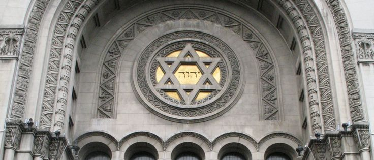 Argentina es escenario de muchas mixturas culturales y las costumbres judías no son la excepción. Recorre la cultura, historia y comida de la comunidad judía más grande de Latinoamérica.