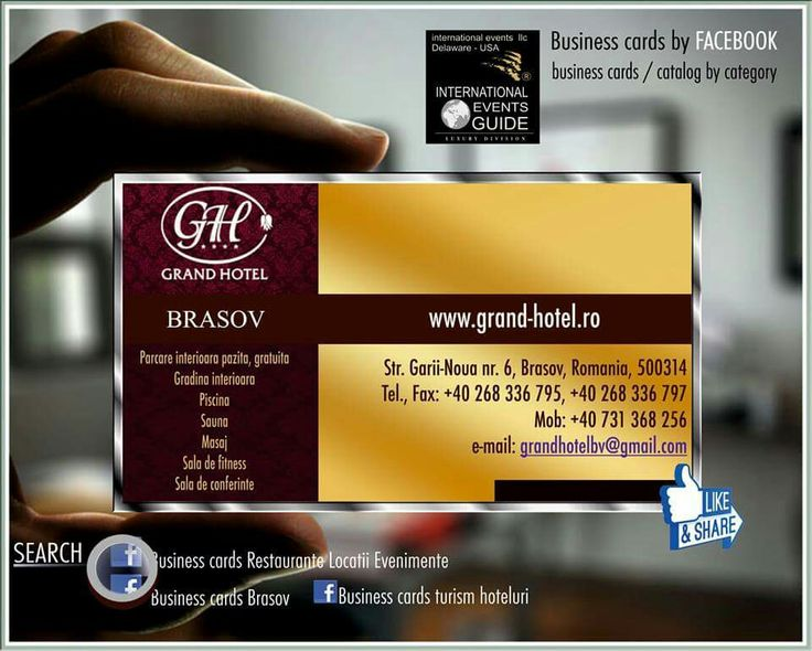 HOTEL BRASOV ROMANIA