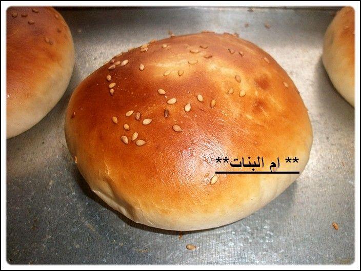 خبز البرجر واحلى وصفة ممكن تعتمدوها ان شاء الله أناقة مغربية Food Hamburger Bun Burger