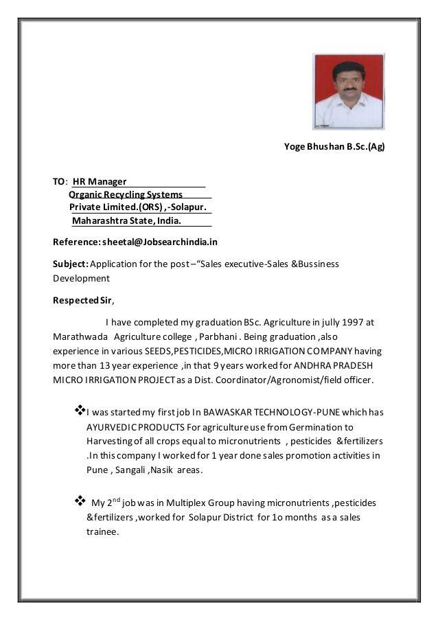 Biodata 1 Bio Data For Marriage Biodata Format Download Resume