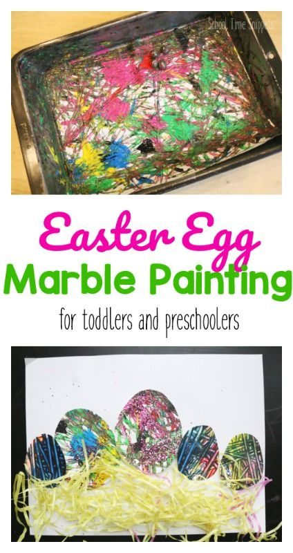 Have you tried marble painting yet?  We've done it several times, and each time it's a hit.  This Easter, craft up some Marbled Easter Eggs!