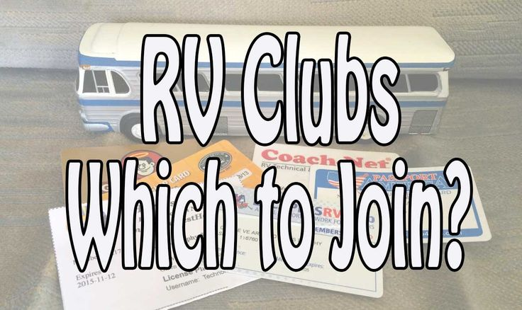 Did you know that RV Clubs could help you save tonnes of money? Well it can. Check out everything you need to know about RV Clubs and our best 7!