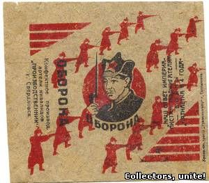 """Коллекция промграфики 20-30-х годов представлена Музеем этикетки в Екатиренбурге """"Ant&K Club"""" Клуб Антиквариев и Коллекционеров"""