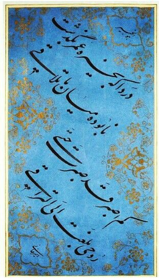 I like the blue and gold.  I have many Persian art because of the Persian Blue color and detailed design