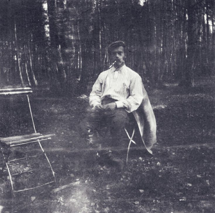 Tsar Nicholas ll of Russia.