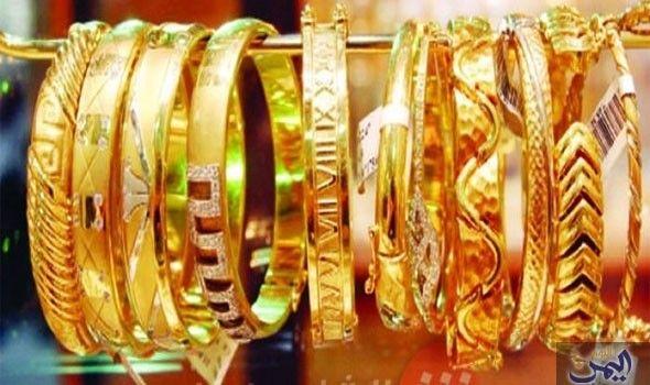 متوسط اسعار الذهب الإثنين في أسواق المال في الجزائر بالدينار الجزائري Gold Bracelet Gold Jewelry