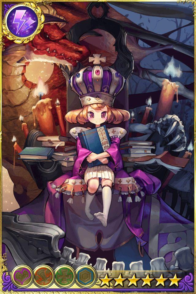 神々の王 ゼウス       「古の女神と宝石の射手」  招待コード 89154695 プレゼントが貰えます(^^)