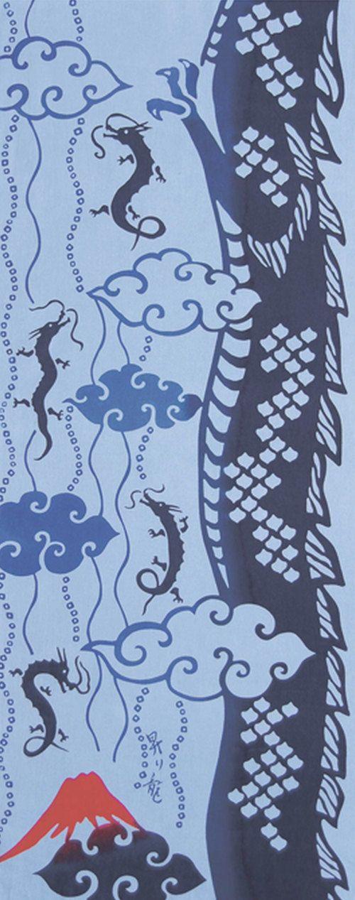 Japanese Tenugui Cotton Fabric, Rising Dragon, Mountain & Cloud, Hand Dyed Fabric, Wall Hanging Tapestry, Modern Art Fabric, Wall Decor, JapanLovelyCrafts
