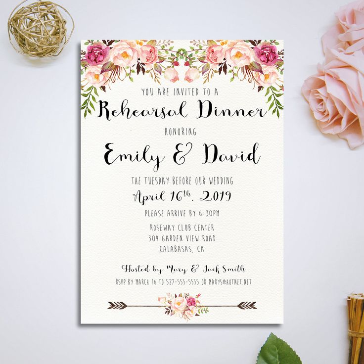 Printable Rehearsal Dinner Invitation by HappyLifePrintables